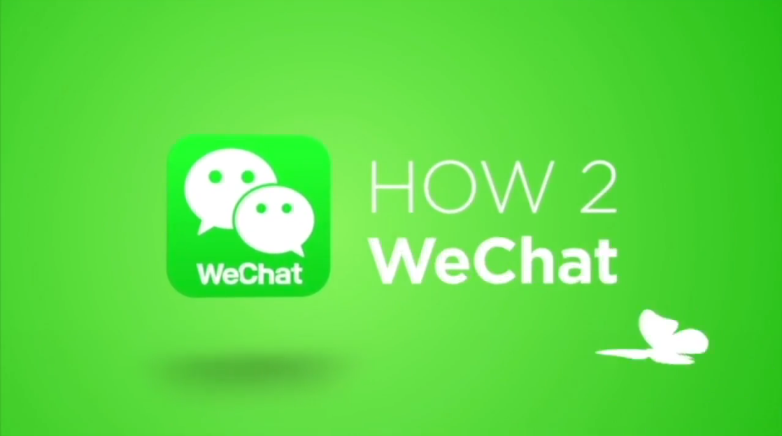 What is WeChat? A Quick Video Explanation from a WeChat User